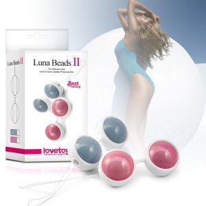 Шарики для тренировок Luna Beads розовые