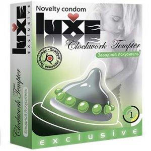 Презервативы Luxe №1 Заводной искуситель